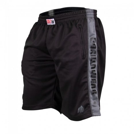 TRACK SHORTS - BLACK/GRAY (AKCIÓS)