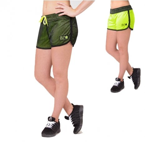 MADISON REVERSIBLE SHORT - BLACK/NEON LIME